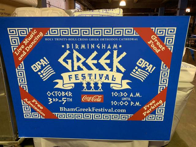 FB-Greek Food Festival 3